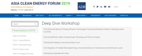 Deep Dive Workshop Highlights Global Grid Integration Experiences and Good Practices
